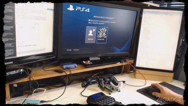 1387185854_playstation-4-dualshock-4-controller-mouse-keyboard-mod-by-marcos-mori-de-siqueira-620x351