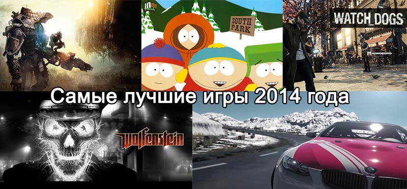 best games of 2014 year