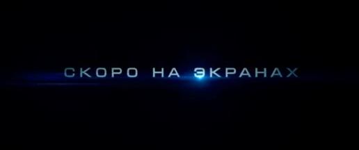 Кинопремьеры лета 2013. (Трейлеры). Форсаж 6, Железный человек 3, Пипец 2.