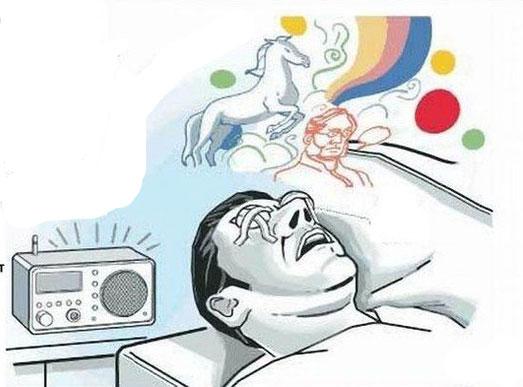 Взломать мозг: как вызвать галлюцинации без употребления наркотиков.