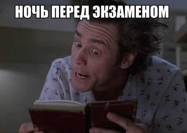 Открытки марта, смешные картинки экзамен сдан