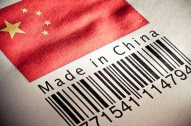 Made in China или почему все делается в Китае.