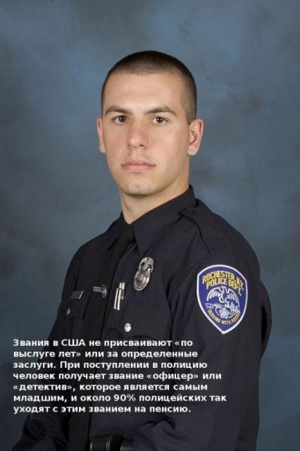 Отличие американской полиции от наших ментов :)