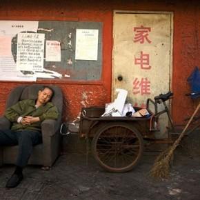 Как жители Китая проводят свой обеденный перерыв.