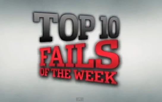 ТОП-10 неудачных трюков за неделю. Прикольное видео.