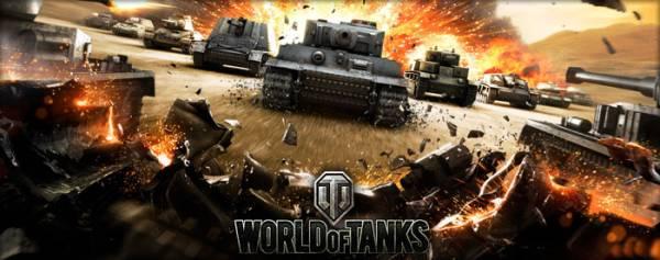 TOP-10 Лучших танков проекта «World of Tanks»