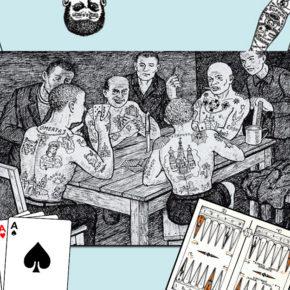 Тюремные загадки: большой сборник тюремных загадок и ответов.