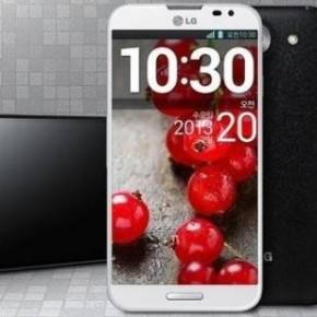 Обзор LG Optimus G Pro. Стоимость и технические характеристики.