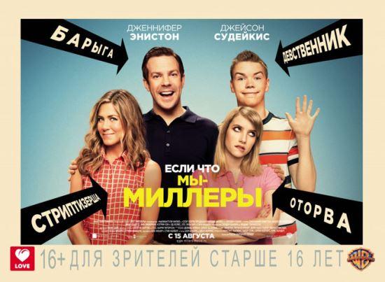 Самые лучшие кинопремьеры августа 2013. Все трейлеры на русском языке.