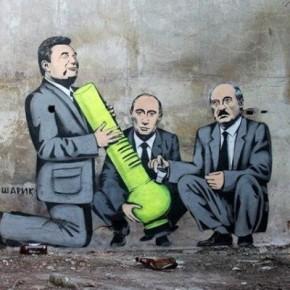 Свой Бэнкси: лучшие работы Шарика - украинского художника в жанре стрит-арт.