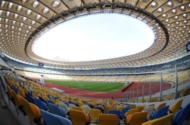 Стадион Динамо или История буквы «Д»