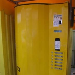Автомат по разливу водки. Мечты сбываются