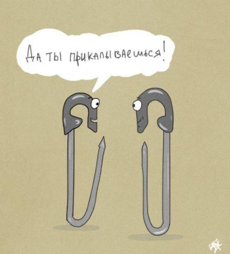 Русский креатив:  юмористические картинки-вынос мозга.