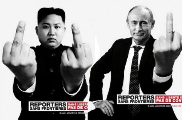 Скандальная реклама от «Репортеров без границ»