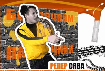 Самые смешные русскоязычные рэперы из интернета