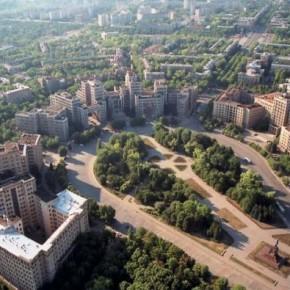 Гид по городам Украины. Куда сходить, что посмотреть? Харьков