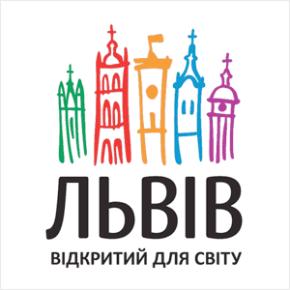 Топ 10 лучших городских логотипов Украины, России и Белоруссии.