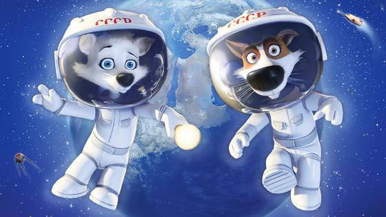 Красивый и веселый трейлер мультфильма «Белка и Стрелка: Лунные приключения»