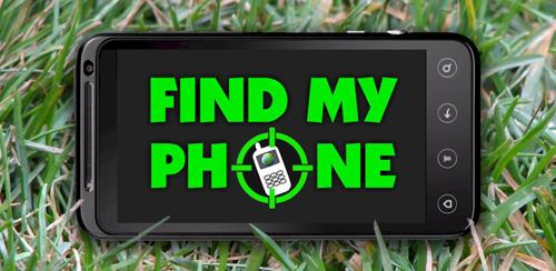 Потерял Андроид ? Как вернуть свой смартфон?