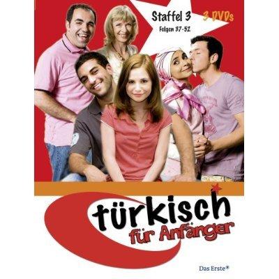 Немецкая комедия «Турецкий для начинающих» 2013 / Русский трейлер