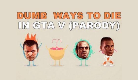 Забавная подборка различных способов умереть в Grand Theft Auto V