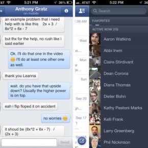 Facebook Messenger способен отсылать бесплатные СМС на любые номера.