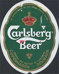 Пивоварня Carlsberg подарила Нильсу Бору дом с трубой, по которой доставлялось пиво — бесплатно до конца жизни.