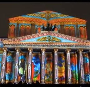 Световое шоу на фестивале «Круг света-2013» в Москве. Большой театр