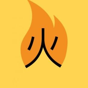 Такой простой китайский язык. В картинках.