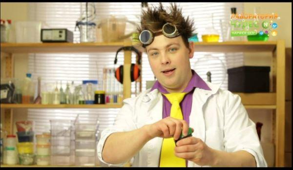 Занимательная химия. Химико-магический эксперимент-«Невидимая вода»