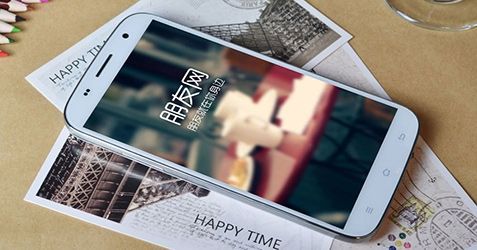 ТОП лучших китайских смартфонов 2013 года. Основные критерии: доступная цена и технические характеристики.