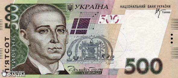 Интересные факты про украинскую гривну