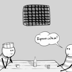 Буквальный взгляд на мир от Андрея Образцова.