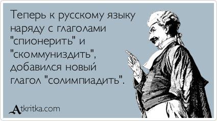 Афоризмы в картинках от 29.12.2013