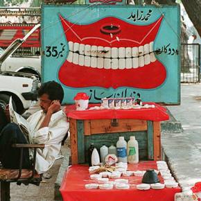 Как в Индии лечат зубы