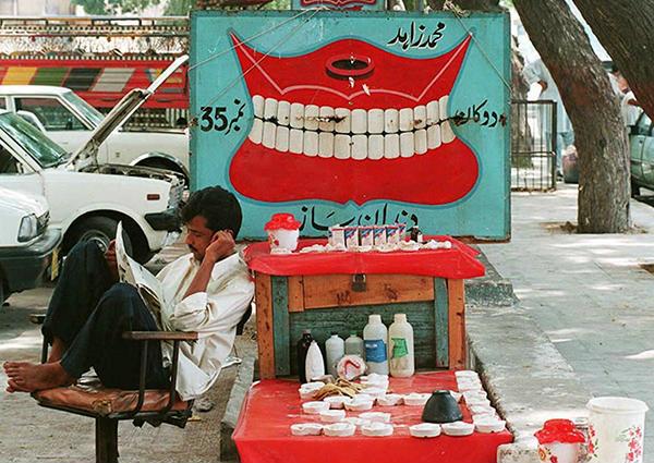 Как лечат зубы в Индии