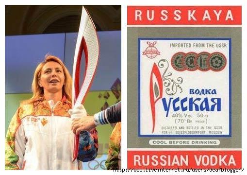 Юмор и приколы про Олимпиаду в Сочи 2014