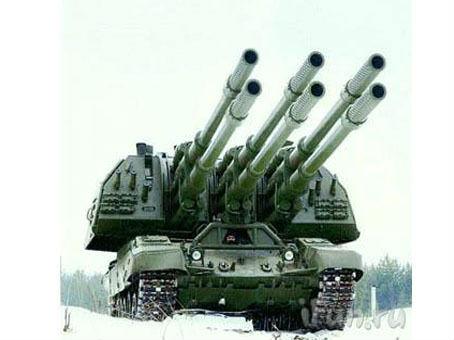 Такое безобидное название для оружия российского производства