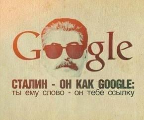 Расстреляй и накорми: советские бренды, которые появились благодаря Сталину.