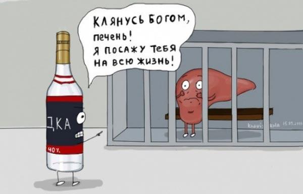 Смешные картинки с прямым смыслом от Игоря Калашникова.