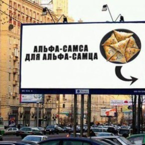 Самая смешная реклама: подборка маразмов и приколов в рекламе.
