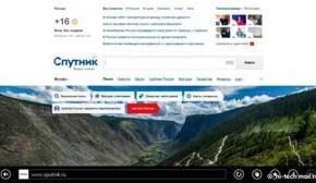 """Сделано в России: новейшая поисковая система """"Спутник"""""""