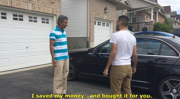 Подарок сына отцу