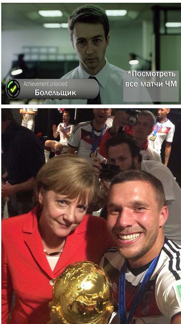 Реакция мира на победу сборной Германии в Чемпионате мира по футболу 2014