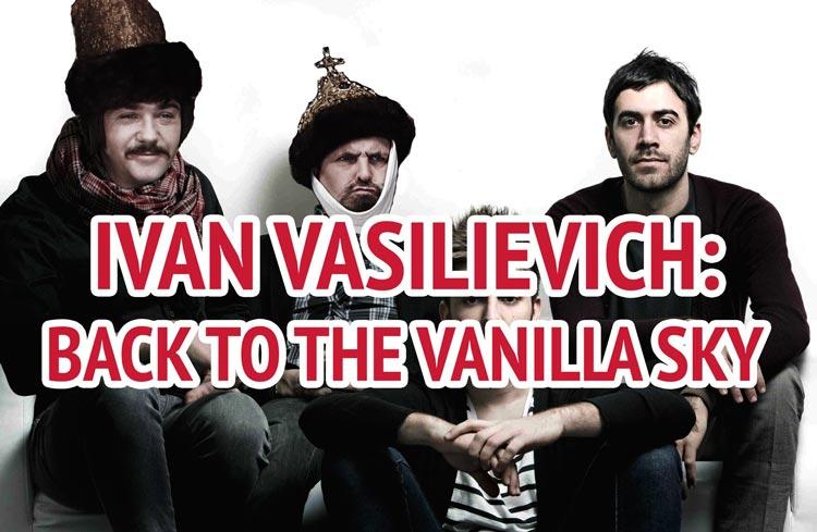 «Звенит январская вьюга» в исполнении «Vanilla Sky»