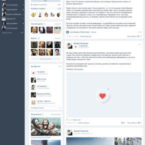 """Новый дизайн социальной сети """"Вконтакте"""""""