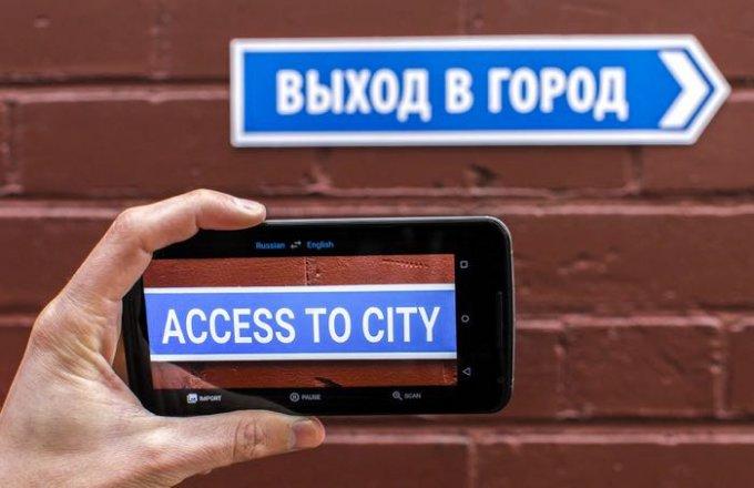 На что способен новый Google Translate