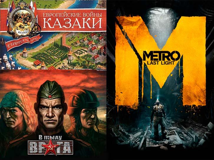 10 крутых компьютерных игр Украины с мировым именем. [ Часть I ]