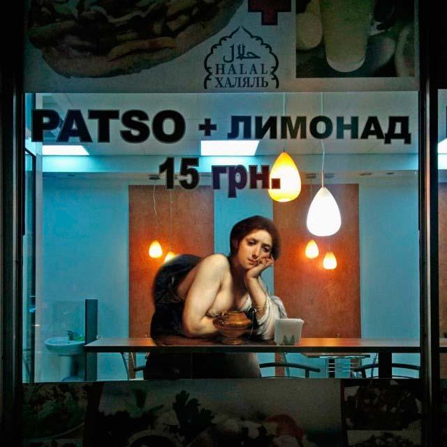 «Повседневная жизнь богов» в работах киевского художника Алексея Кондакова