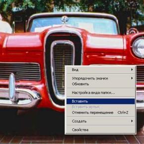 Epic fail: 5 элементов авто, раскритикованных за пошлый дизайн